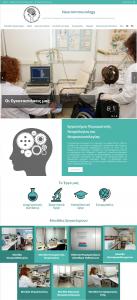 Η νέα ιστοσελίδα του εργαστηρίου μας